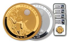 2018 China Gold & Silver Moon Panda White Jade 4-Piece Set NGC PF70UC/MS70 First Day of Issue