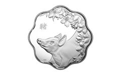 2019 Canada $15 Silver Lunar Lotus Year of the Pig Proof