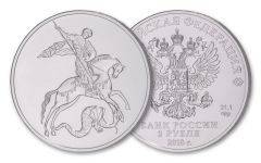 2018 Russia 1-oz Silver Saint George the Victorious BU