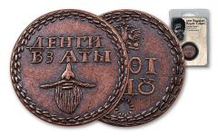 2019 Smithsonian Copper Russian Beard Token Antiqued BU