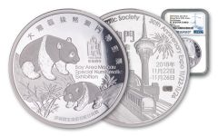 2018 China 2-oz Silver Macau Numismatic Society Expo Show Panda PF70UC First Releases