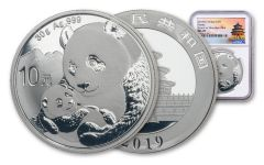 2019 China 30-Gram Silver Panda NGC MS70 - Temple Label