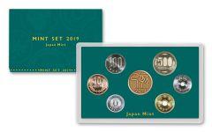 2019 Japan 7-Piece Annual Mint Set – Emperor Akihito BU