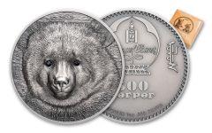 2019 Mongolia 1-oz Silver Gobi Bear Wildlife Protection High Relief Antiqued BU