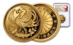 2019 Japan 20 Gram Gold 30th Emperor Akihito Enthronement 30th Anniversary NGC PF70UC First Day of Issue