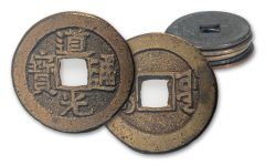 1200s–1800s China Copper Cash 5-Coin Set with Pouch