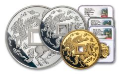 2019 China Gold & Silver Unicorn Vault Protector PF70UC 3-pc Set First Day of Issue w/Song Fei Signature
