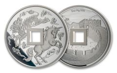 CHINA 2019 5-OZ SLV UNICORN VAULT PROTECTOR PF