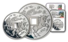 2019 China Silver Unicorn Vault Protector PF70UC 2-pc Set First Day of Issue w/Song Fei Signature