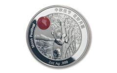 CHINA 2019 2OZ SILVER MOON PANDA PROOF