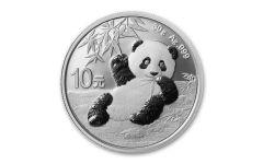 2020 China 30-Gram Silver Panda Brilliant Uncirculated