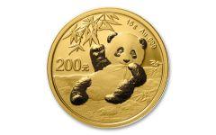 2020 China 15-gm Gold Panda Shenzhen Mint BU