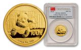 2014 China Gold Panda Prestige Set PCGS MS70 First Strike