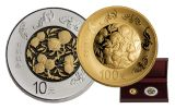 2016 China Gold and Silver Auspicious Longevity 2 Pc Proof Set with box