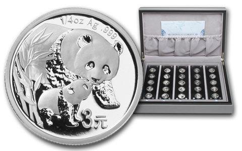 2007 China 25th Anniversary Silver Panda Proof Set