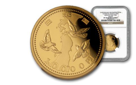 2015 Japan 10000 Yuan Gold Memorial PF70UC