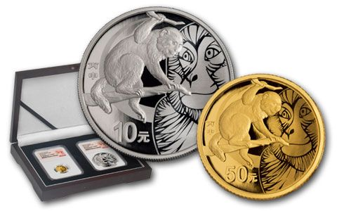 2016 China Gold and Silver Year of the Monkey 2 Piece Set NGC PF69 UC