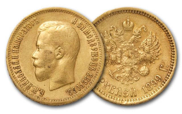 1897-1911 Russia 5 Rouble Gold NGC XF