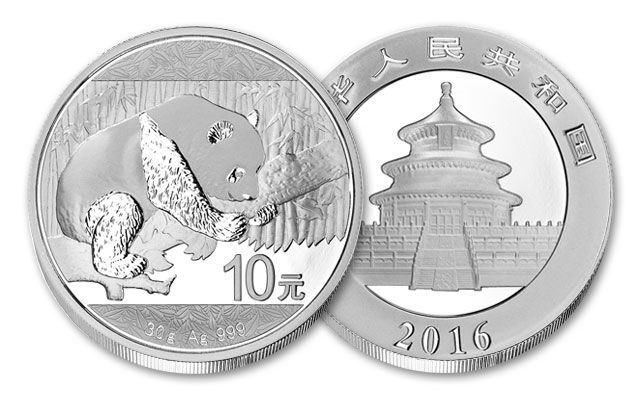 2016 China 30 Gram Silver Panda BU