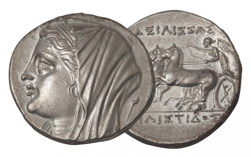 218-215 BC Sicily Silver Tetradrachm Phillistis NGC CH AU