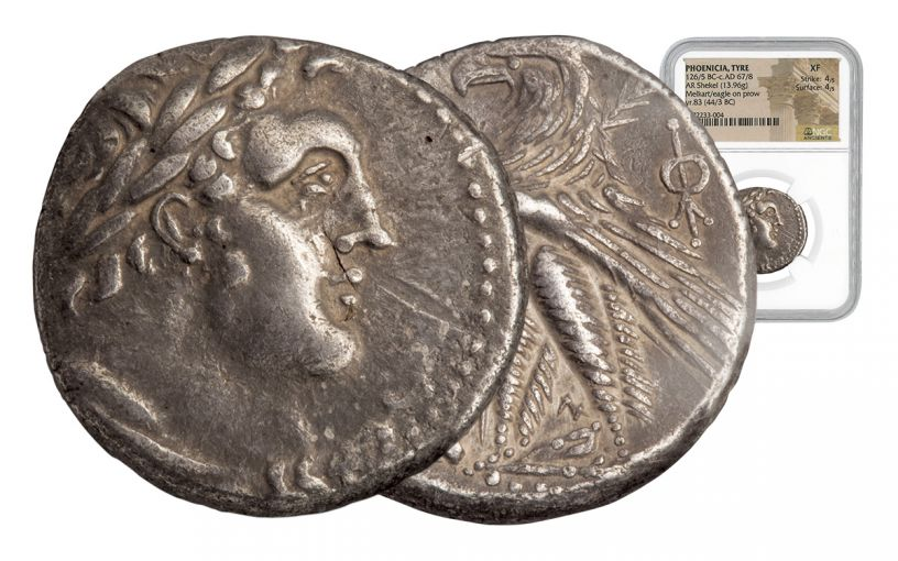 44-43 BC Ancient Greek Silver Shekel of Tyre Coin NGC XF