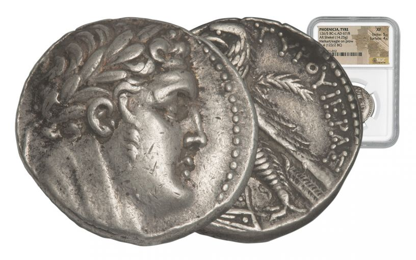 123-122 BC Greek Silver Shekel of Tyre NGC XF