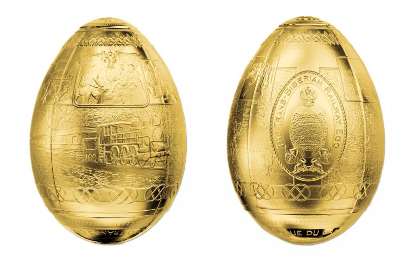 2016 Republic of Cameroon 5000 Franc 7-oz Silver Trans Siberian Railway Egg Gold Plated Proof