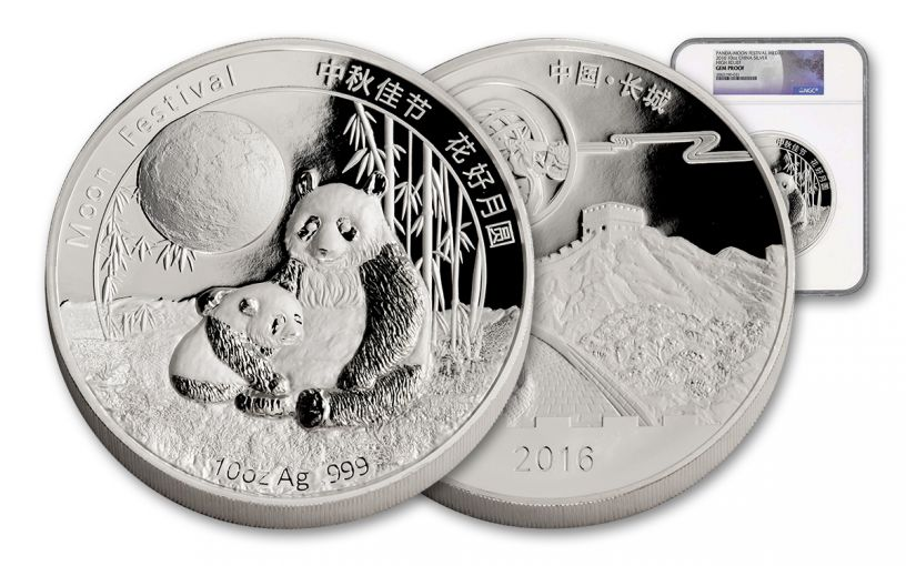 2016 China 10-oz Silver Moon Festival Panda NGC Gem Proof