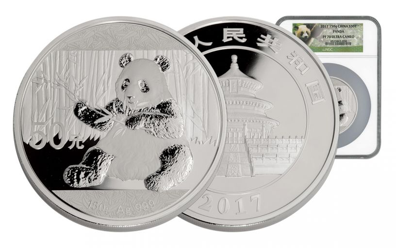 2017 China 150 Gram Silver Panda NGC PF70UCAM