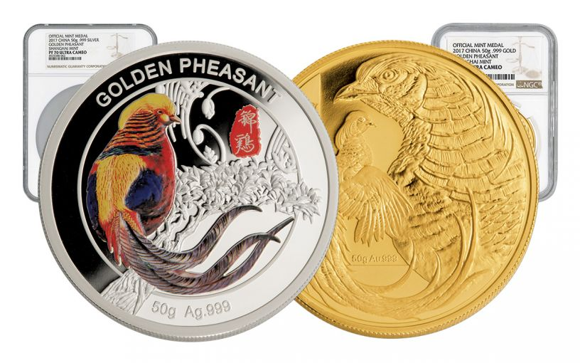 2017 China 50 Gram Gold & Silver Golden Pheasant NGC PF70UCAM 2-Pc Set