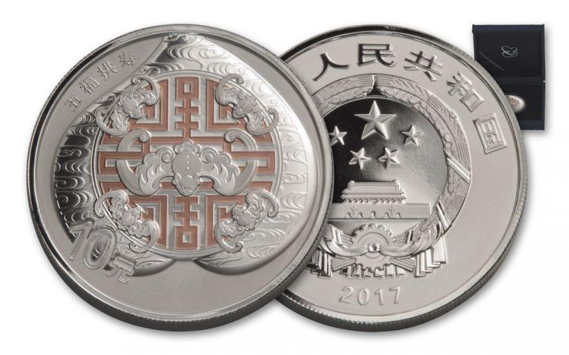 2017 China 30-gram Silver Auspicious Longevity Proof