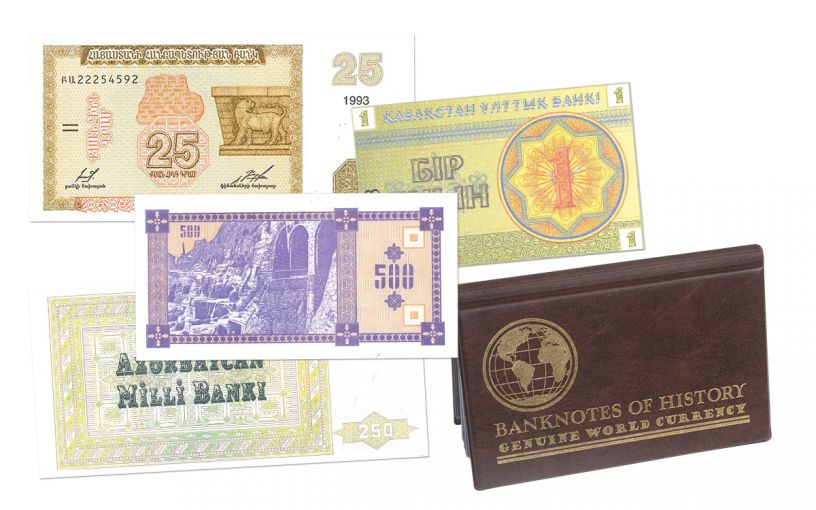 Rise and Fall of the USSR 15-Piece Banknote Set