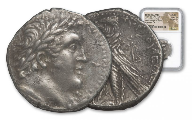 38-37 BC Ancient Silver Shekel Of Tyre NGC Choice XF