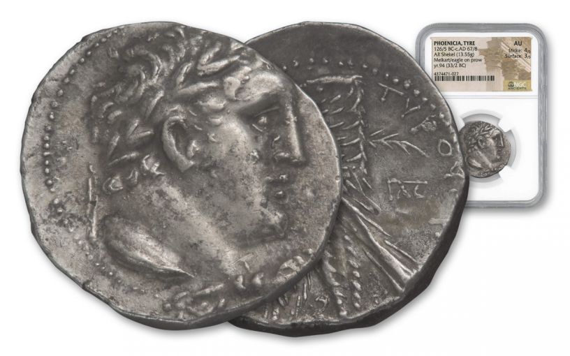 33-32 BC Ancient Silver Shekel Of Tyre NGC AU