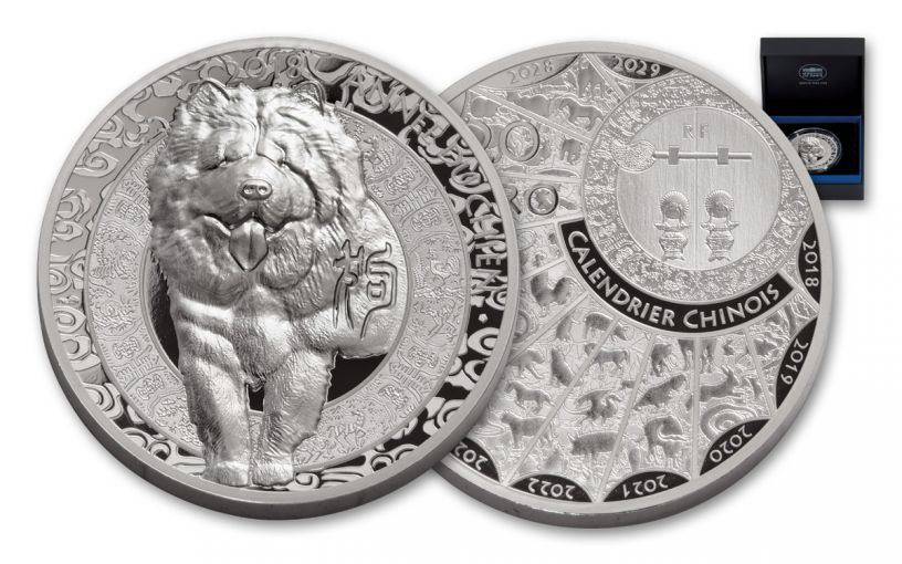 2018 France 20 Euro 1-oz Silver Year Of The Dog High Relief Proof