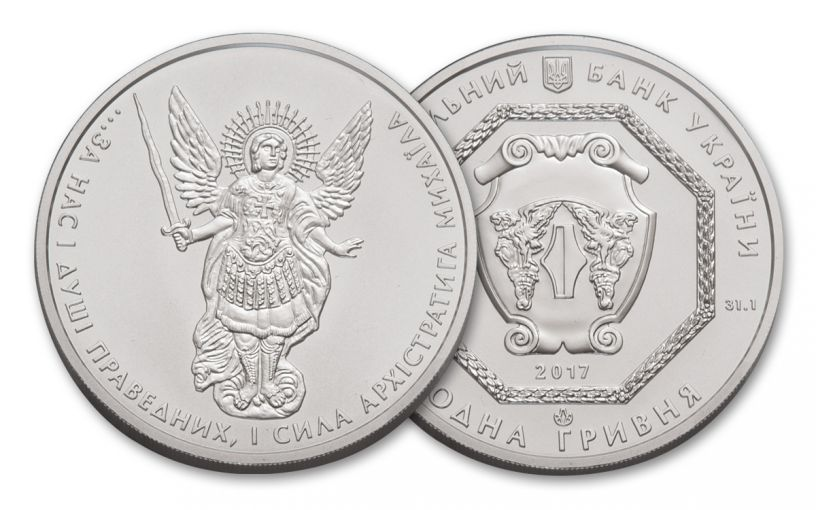 2017 Ukraine 1-oz Silver Archangel Michael BU