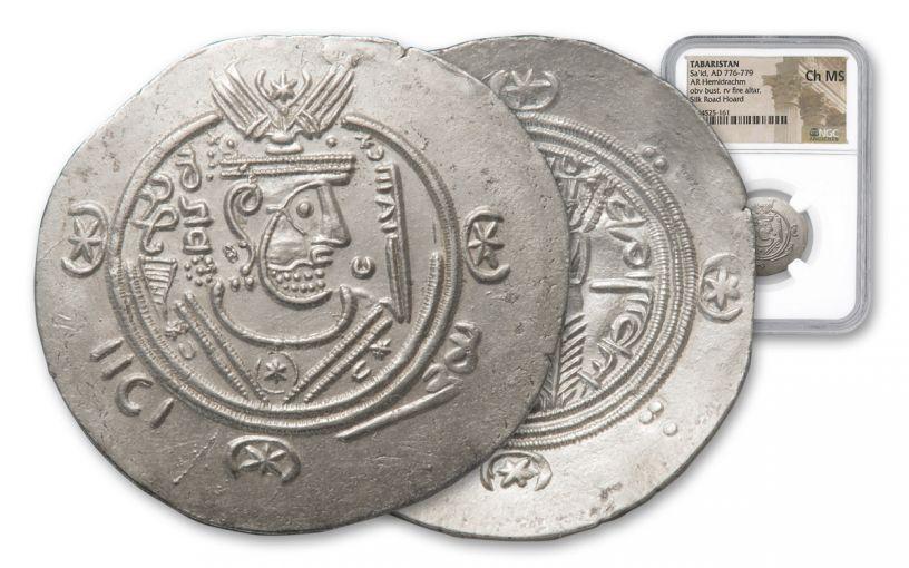776-779 AD Tabaristan Silver Hemidrachm Silk Road Hoard NGC Choice Mint State