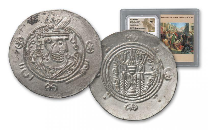 771-780 AD Silver Tabaristan Hemidrachm NGC MS Silk Road Hoard
