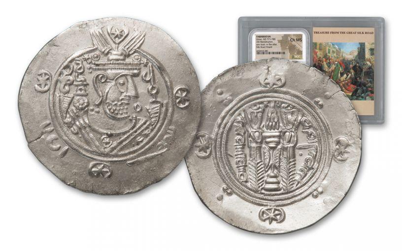 771-780 AD Tabaristan Hemidrachm NGC CH MS Silk Road Hoard