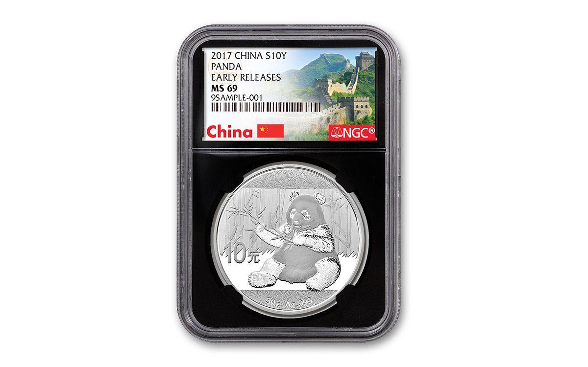2017 China 30g Silver Panda Ms69 Er Wall Label Black Core
