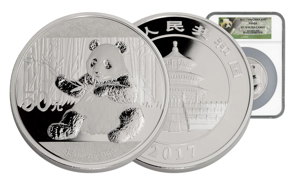 2017 China 50 Yuan 150g Silver Panda Proof Coin Ngc Pf70uc