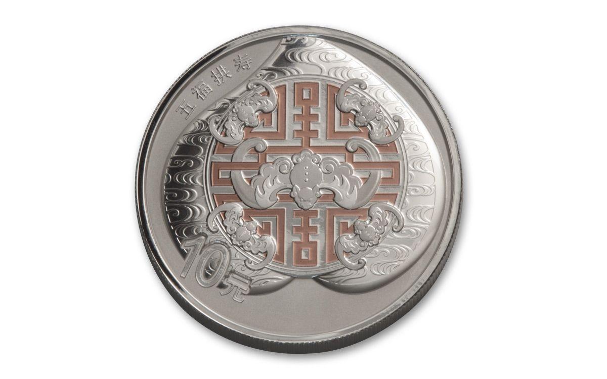2017 China 30 G Silver Auspicious Longevity Proof