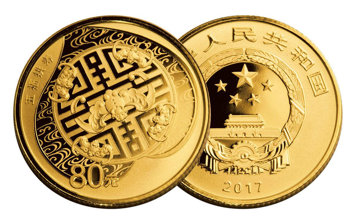 2017 China 5 G Gold And 30 G Silver Auspicious Longevity