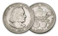 1892-1893-P 50 Cent Columbian Expo Commemorative XF