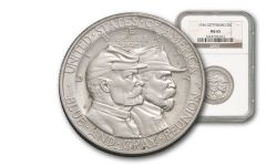 1936-P Silver Half Dollar Battle of Gettysburg NGC/PCGS MS65
