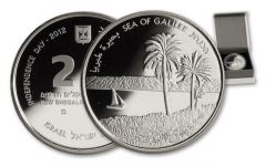 2012 Israel Silver Sea of Galilee Proof with Box and COA