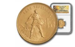 1977-L Russia 10 Rouble Gold Chervonetz NGC MS67