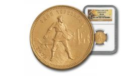 1978-M Russia 10 Rouble Gold Chervonetz NGC MS68