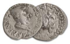53-99 AD  Ancient Silver Drachm of King Nahapana