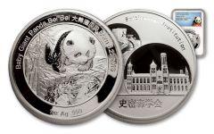 2016 China 1-oz Silver Smithsonian Bei Bei Panda NGC PF69